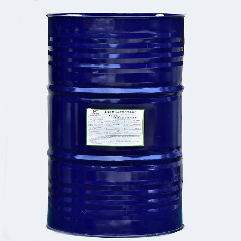 改性功能性硅油